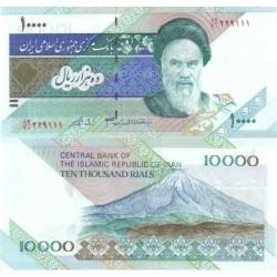 330 -جفت اسکناس 10000 ریال - داوود دانش جعفری - محمود شیبانی - فیلیگران امام