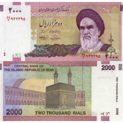 343 -جفت اسکناس 2000 ریال - سید شمس الدین حسینی - محمود بهمنی - فیلیگران امام