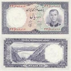 121 - جفت اسکناس 10 ریال شعاعی- کاشانی 1340