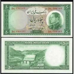 116 - جفت اسکناس 50 ریال علی اصغر ناصر - نظام الدین امامی 1333