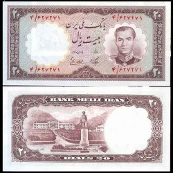 119 - جفت اسکناس 20 ریال ابراهیم کاشانی - محمد رضی ویشکانی 1337