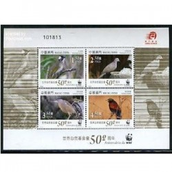 سونیرشیت پرندگان - تمبر مشترک چین - ماکائو 2011