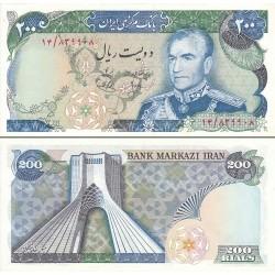 179 - جفت اسکناس 200 ریال هوشنگ انصاری - حسنعلی مهران - میدان شهیاد