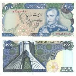 180 - جفت اسکناس 200 ریال هوشنگ انصاری - حسنعلی مهران - شهیاد آریامهر