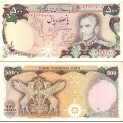 181 - جفت اسکناس 500 ریال هوشنگ انصاری - حسنعلی مهران