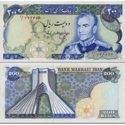 197 - جفت اسکناس 200 ریال محمد یگانه - یوسف خوش کیش