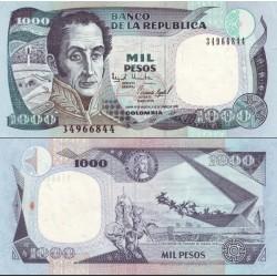 اسکناس 1000 پزو - کلمبیا 1995 تاریخ 02.10.1995