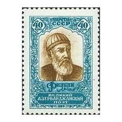 1 عدد تمبر محمد فضولی - شاعر سبک هندی - شوروی 1958