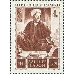 1 عدد تمبر 525مین سال تولد علی شیر نوائی - شاعر و دانشمند پارسی - شوروی 1968