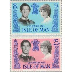 2 عدد تمبر ازدواج سلطنتی پرنس چارلز و دایانا اسپنسر -  جزیره من 1981