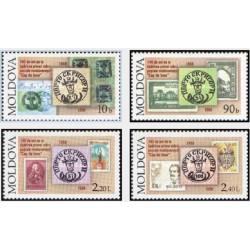 4 عدد تمبر 140مین سالگرد اولین تمبرهای منتشر شده در مولداوی - مولداوی 1998 قیمت 5.8 دلار