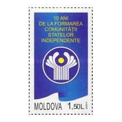 1 عدد تمبر دهمین سالروز استقلال اتحادیه  - مولداوی 2001
