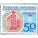 1 عدد تمبر برنامه پنجساله هفتم  -  چک اسلواکی 1981