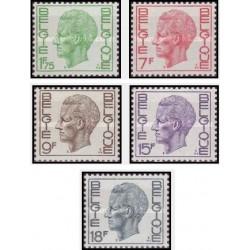 5 عدد تمبر سری پستی - شاه بائودیون - بلژیک 1971