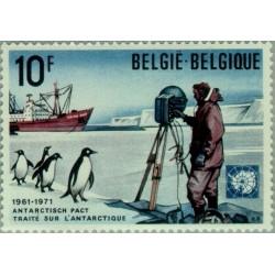 1 عدد تمبر دهمین سال عهدنامه قطب - بلژیک 1971
