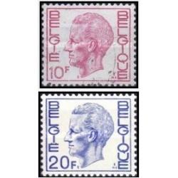 2 عدد تمبر سری پستی - شاه بائودیون - بلژیک 1971