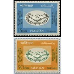 2 عدد تمبر سال بین المللی همکاری - پاکستان 1965 با شارنیه