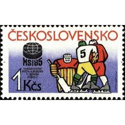 1 عدد تمبر مسابقات جهانی و اروپائی هاکی روی یخ -  چک اسلواکی 1985