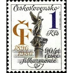 1 عدد تمبر نودمین سالگرد ارکستر فیلارمونیک چک -  چک اسلواکی 1986