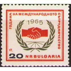 1 عدد تمبر همکاری بین المللی - بلغارستان 1965