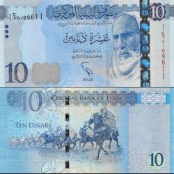 اسکناس 10 دینار - تصویر عمر مختار - لیبی 2015