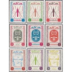 9 عدد تمبر ریشه کنی مالاریا - دبی 1963