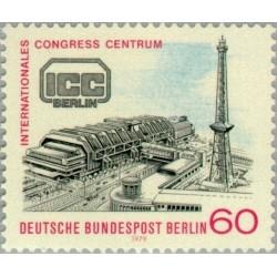 1 عدد تمبر مرکز کنگره بین المللی - برلین آلمان 1979