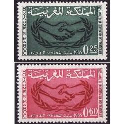 2 عدد تمبر همکاری بین المللی - مراکش 1965