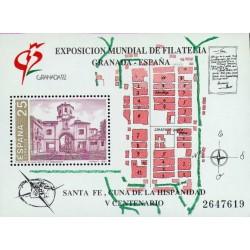 سونیرشیت نمایشگاه بین المللی تمبر گرانادا - اسپانیا 1991