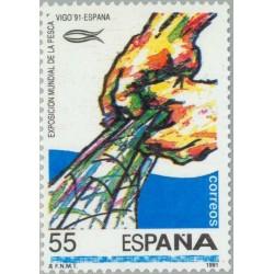 1 عدد تمبر نمایشگاه بین المللی ماهیگیری - اسپانیا 1991