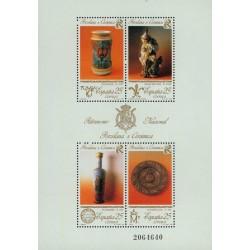 سونیرشیت میراث فرهنگی ملی - اسپانیا 1991