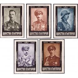 5 عدد تمبر مرگ بوریس سوم  - بیدندانه - بلغارستان 1944