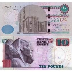 اسکناس 10 پوند - مصر 2014