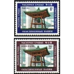 2 عدد تمبر هنر سازمان ملل - زنگ صلح ژاپنیها - نیویورک سازمان ملل 1970