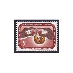 1 عدد تمبر سری پستی - نیویورک سازمان ملل 1967
