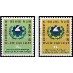 2 عدد تمبر کنفرانس علم و تکنولوژی در ژنو  - نیویورک سازمان ملل 1963
