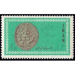 1290 - بلوک تمبر جشن مهرگان 1344