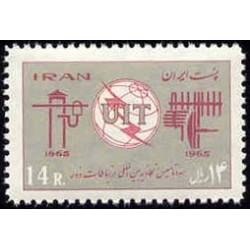 1273 - بلوک تمبر یکصدمین سال اتحادیه بین المللی ارتباطات دور 1344