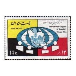 1337 - بلوک تمبر کنگره جهانی ایران شناسی 1345