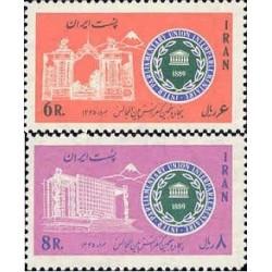 1340 - بلوک تمبر پنجاهمین کنفرانس بین المجالس 1345