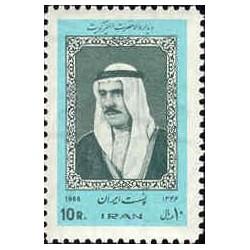 1397 - بلوک تمبر دیدار امیر کویت 1346