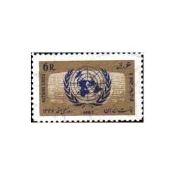 1388 - بلوک تمبر روز ملل متحد (16) 1346