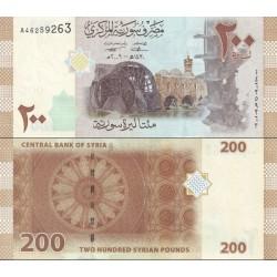 اسکناس 200 پوند - سوریه 2009