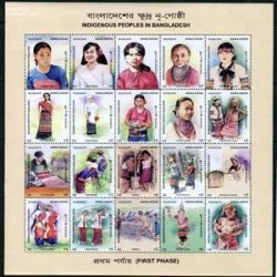 مینی شیت مردم بومی با 20  عدد تمبر - بنگلادش 2010