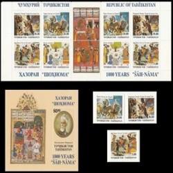 2 عدد شیت و 3 تمبر هزارمین سال شاهنامه فردوسی - تاجیکستان