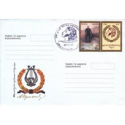 پاکت مهر روز شماره 53 - اوکراین 1999 پوشکین - با کارت پستال
