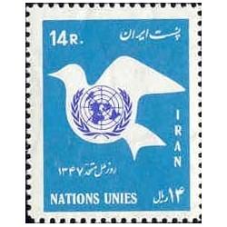 1423 - بلوک تمبر روز ملل متحد (17) 1347