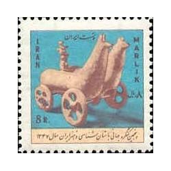 1407 - بلوک تمبر کنگره جهانی باستان شناسی 1347