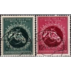 2 عدد تمبر دربی اسبدوانی وین - رایش آلمان 1944 مهر خورده