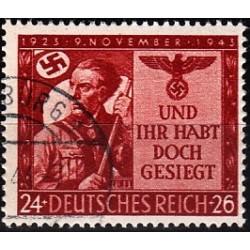1 عدد تمبر یادبود 9 نوامبر - کودتای هیتلر - رایش آلمان 1943 مهرخورده